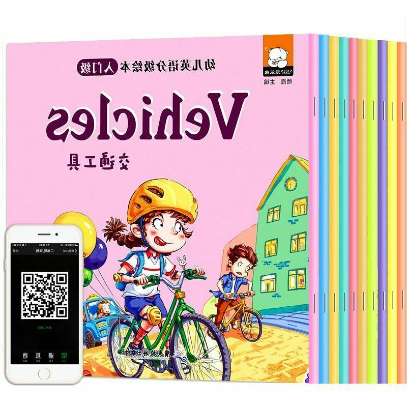 Cognitive Educational English Books Children Gift