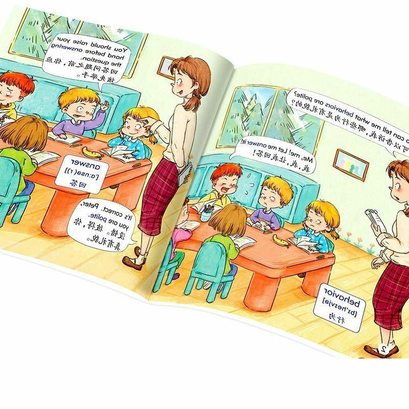 Cognitive Educational English Books For Gift