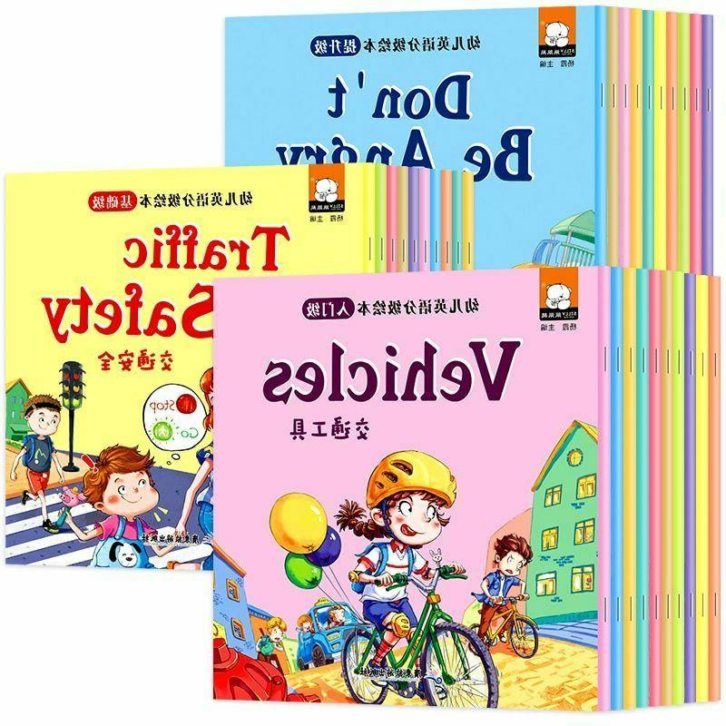cognitive educational english story books for children