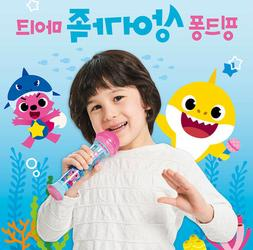 PINKFONG Shark Family Microphone + Book Mike Sound Children